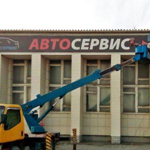 монтаж рекламы с автовышки новосибирк 5